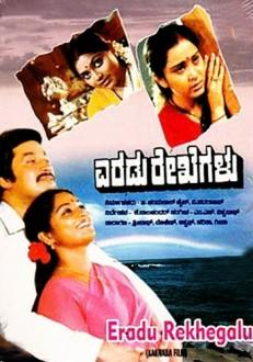 Eradu Rekhagalu Kannada Movie Online