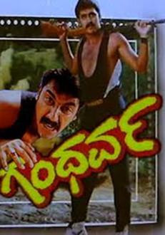 Gandharva Kannada Movie Online
