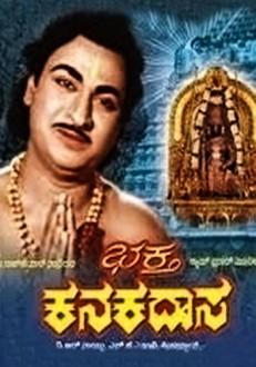 Bhaktha Kanakadasa Kannada Movie Online