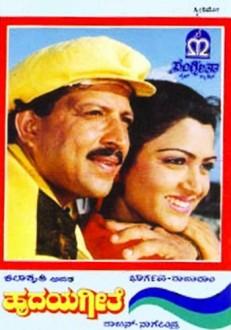 Hrudaya Geethe Kannada Movie Online
