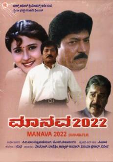Manava 2022 Kannada Movie Online