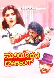 Mariya My Darling Kannada Movie Online