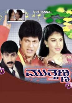 Muthanna Kannada Movie Online