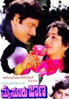 Mysore Jaana Kannada Movie Online