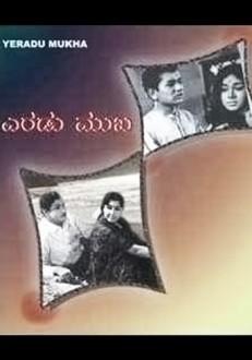 Eradu Mukha Kannada Movie Online