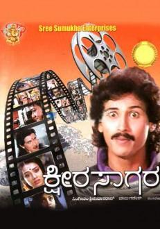 Kshreera Sagara Kannada Movie Online