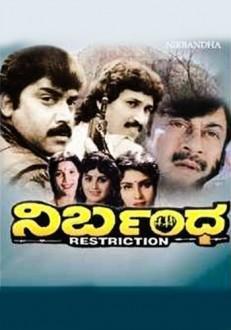 Nirbandha Kannada Movie Online