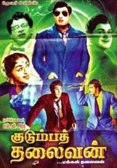 Kudumba Thalaivan Tamil Movie Online