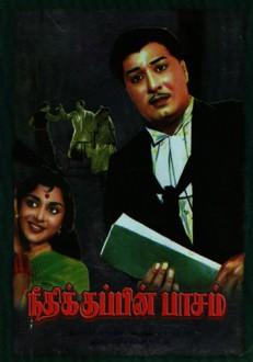 Neethikku Pin Paasam Tamil Movie Online
