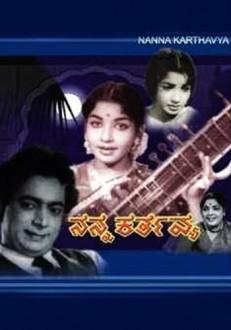 Nanna Karthavya Kannada Movie Online