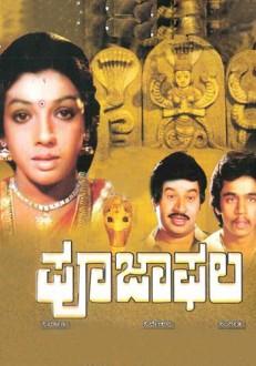 Pooja Phala Kannada Movie Online