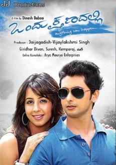 Ondu Kshanadalli Kannada Movie Online