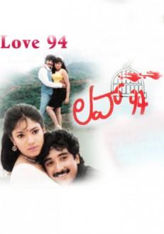 Love 94 Kannada Movie Online