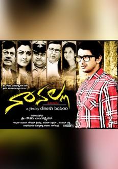 Nanalla Kannada Movie Online