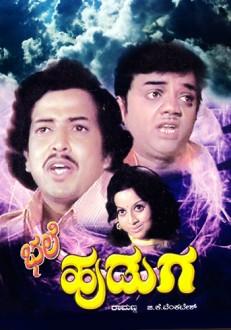 Bhale Huduga Kannada Movie Online