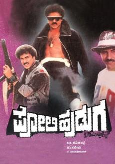 Poli Huduga Kannada Movie Online