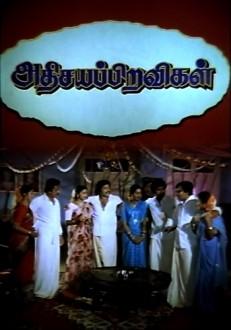 Adhisaya Piravigal Tamil Movie Online