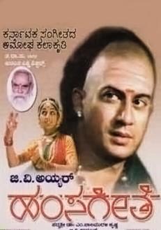 Hamsa Geethe Kannada Movie Online