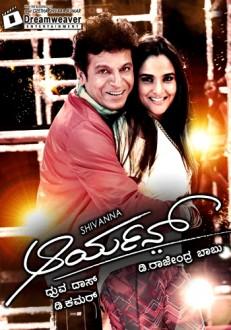 Aryan Kannada Movie Online