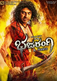 Bajarangi Kannada Movie Online