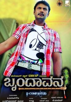 Brindavana Kannada Movie Online