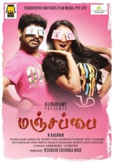 Manjapai Tamil Movie Online