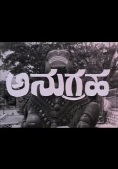 Anugraha Kannada Movie Online