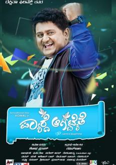 Pyarge Aagbittaite Kannada Movie Online