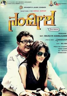 Nandeesha Kannada Movie Online