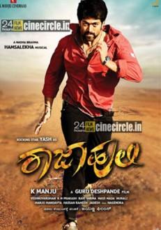 Raja Huli Kannada Movie Online
