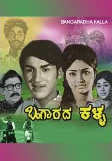 Bangarada Kalla Kannada Movie Online