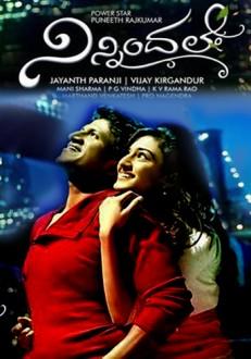 Ninnindale Kannada Movie Online