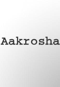 Aakrosha Kannada Movie Online