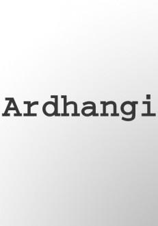 Ardhangi Kannada Movie Online