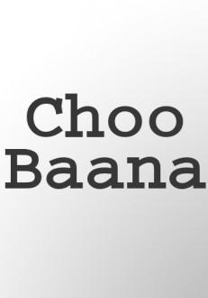 Choo Baana Kannada Movie Online