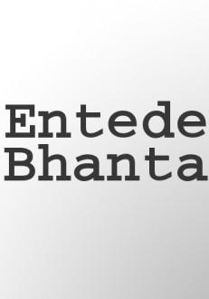 Entede Bhanta Kannada Movie Online