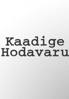 Kaadige Hodavaru Kannada Movie Online