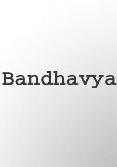 Bandhavya Kannada Movie Online