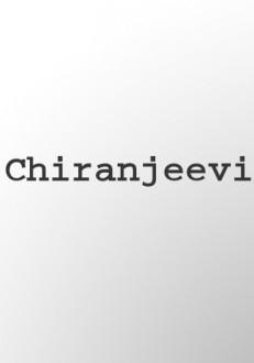 Chiranjeevi Kannada Movie Online