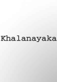 Khalanayaka Kannada Movie Online