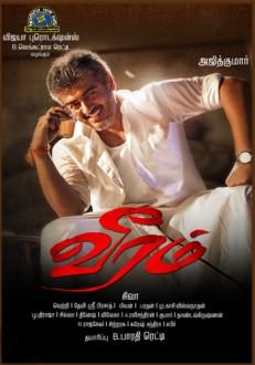 Veeram Tamil Movie Online