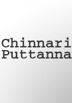Chinnari Puttanna Kannada Movie Online
