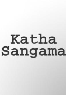 Katha Sangama Kannada Movie Online