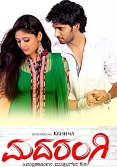 Madarangi Kannada Movie Online
