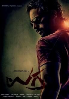 Ugramm Kannada Movie Online