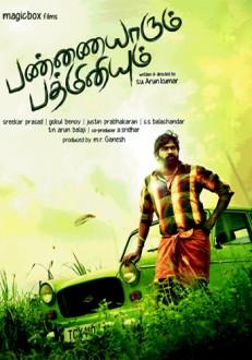 Pannaiyarum Padminiyum Tamil Movie Online