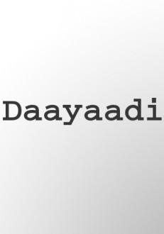 Daayaadi Kannada Movie Online
