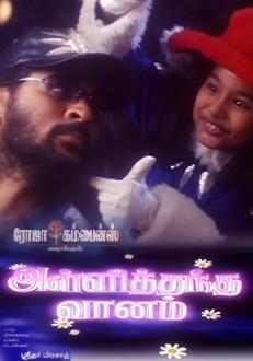 Alli Thandha Vaanam Tamil Movie Online