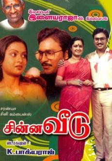 Chinna Veedu Tamil Movie Online