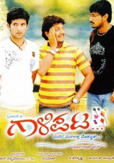 Gaalipata Kannada Movie Online